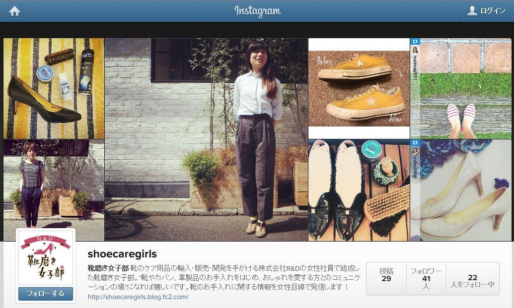 靴磨き女子部Instagram