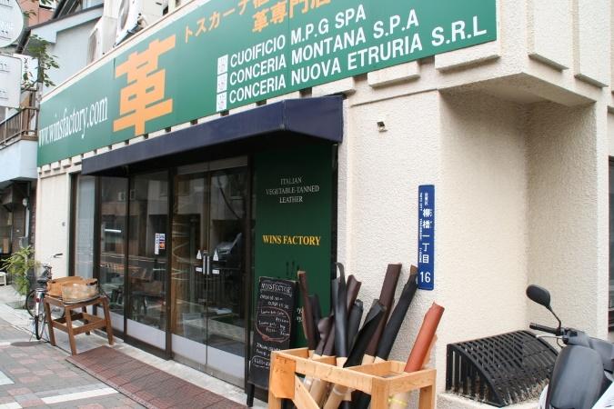 winsfactory店内5