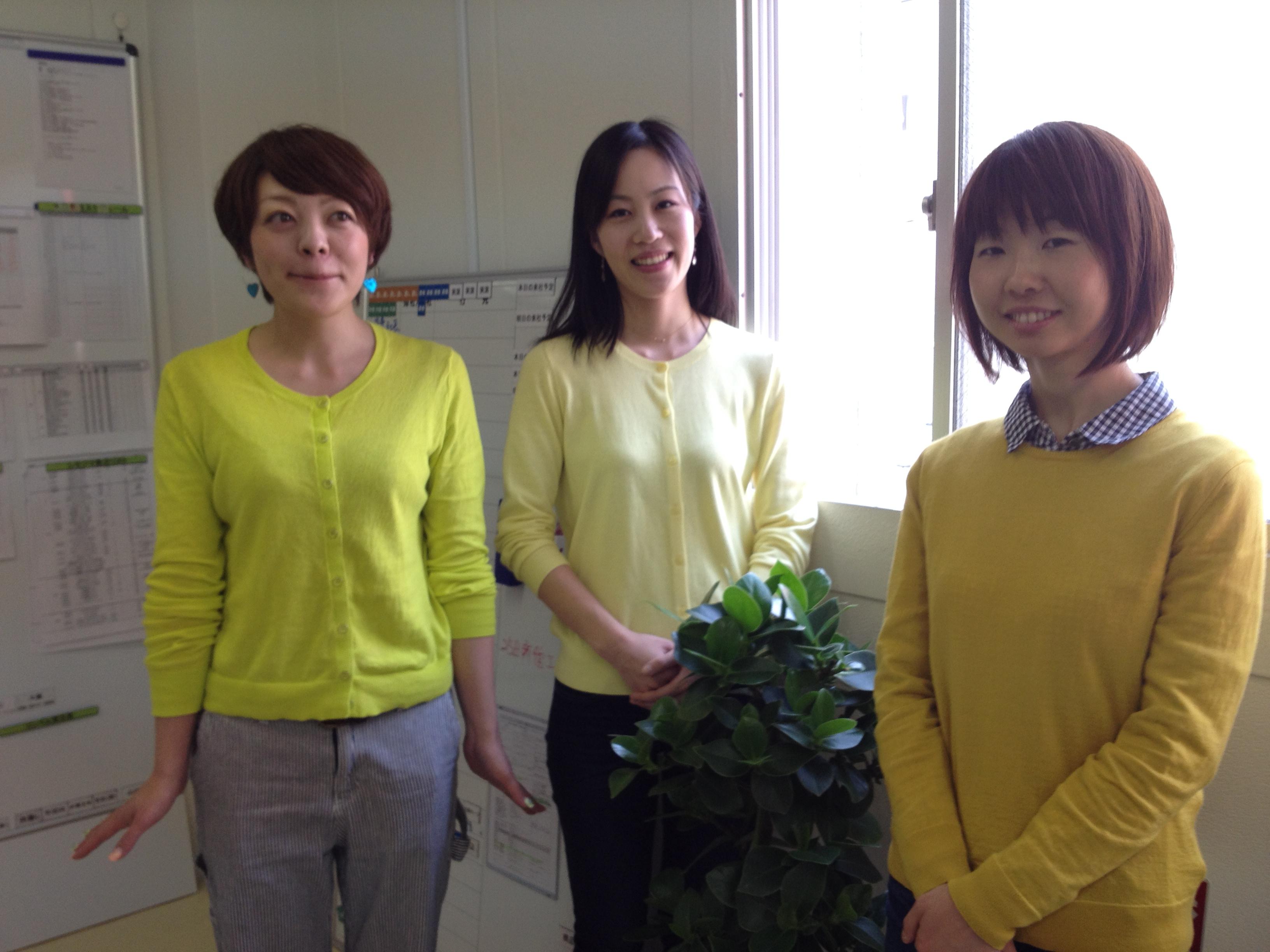 黄色い服お揃い